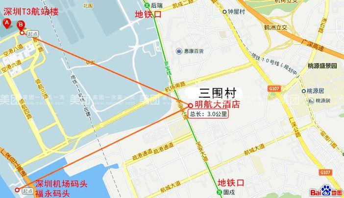 明航大酒店-美团