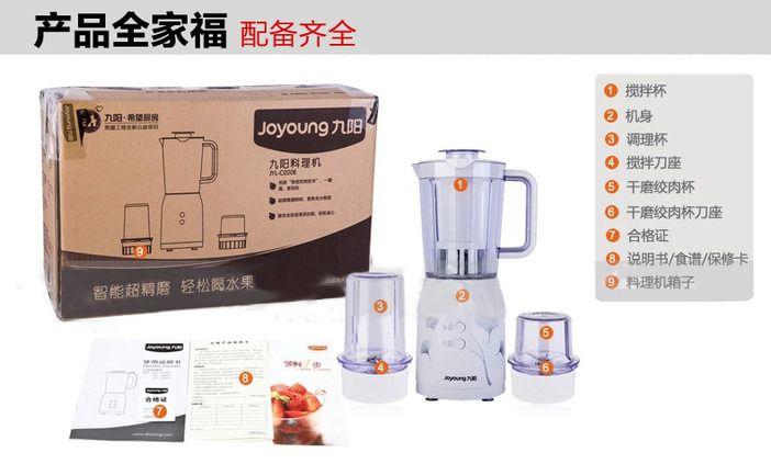 九阳dj13b-d08d豆浆机电路图