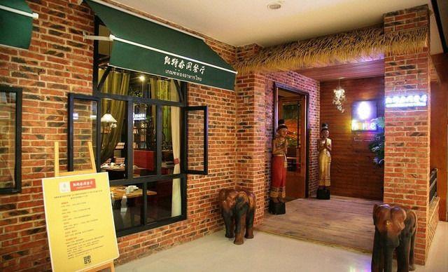 【凯特泰国餐厅】泰式冬荫海鲜火锅,建议2-3人使用,包间免费