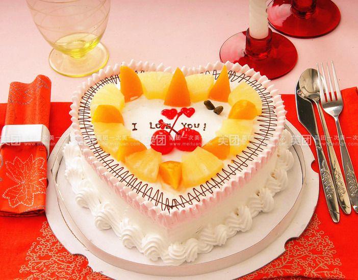 韩式水果·小清新  情侣系列·爱的礼物