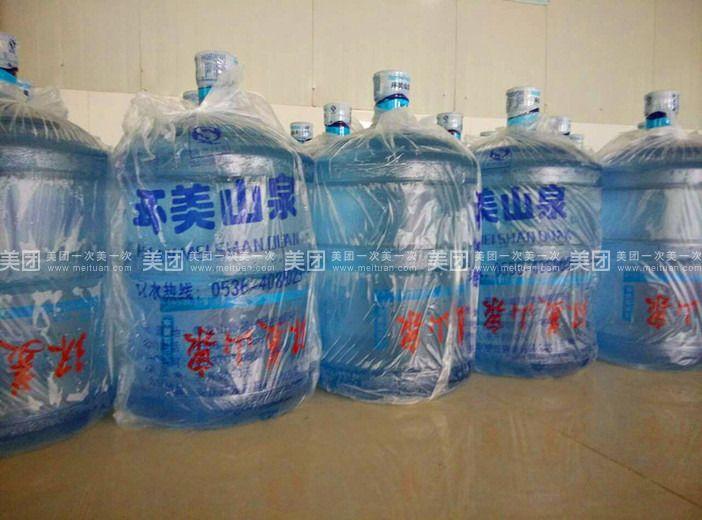 大桶水团购|图片|价格