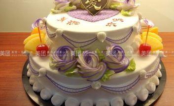 【安丘等】恒利来蛋糕-美团