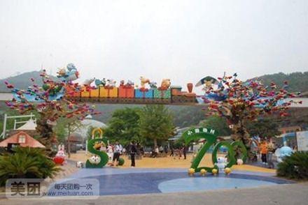 【北京大连森林动物园官方电子票团购】森林动物园园