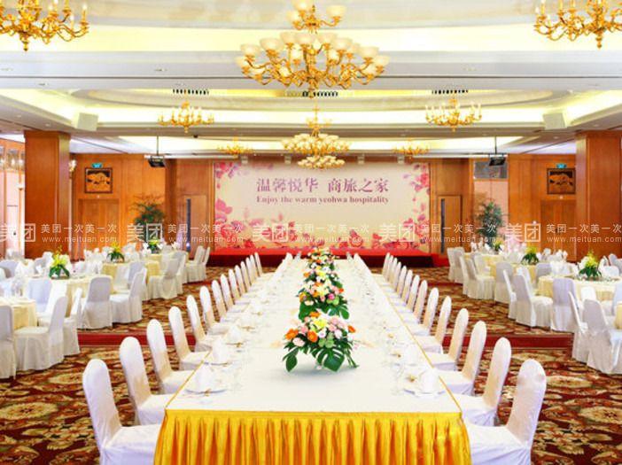 悦华拥有一批专业宴会设计专家,接待了数百位海内外国家元首,政要和