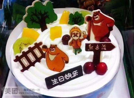 熊出没3d立体儿童巧克力蛋糕