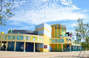 【黄金海岸】圣蓝海洋公园门票三人票-美团
