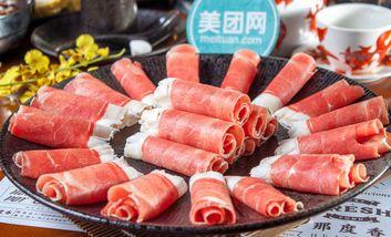 【西安】那度香火锅-美团