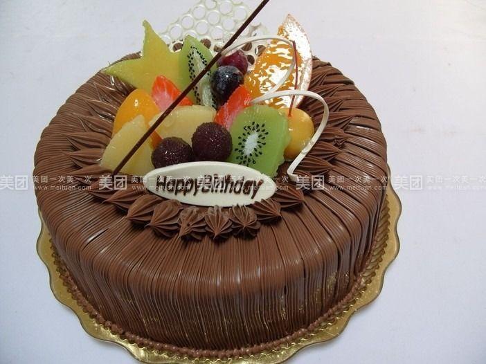 可爱水果蛋糕 气球