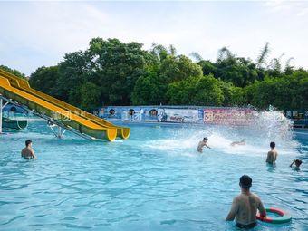 鹅湖公园游泳馆
