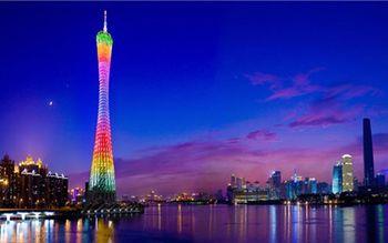 【客村/赤岗】广州塔433米 白云星空观光票(学生票)-美团