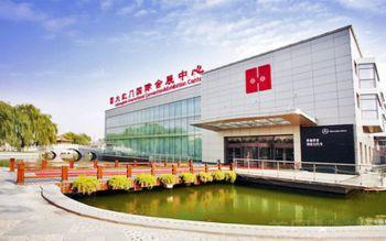 【洋桥/木樨园】大红门国际会展中心温泉门票+单餐成人票-美团