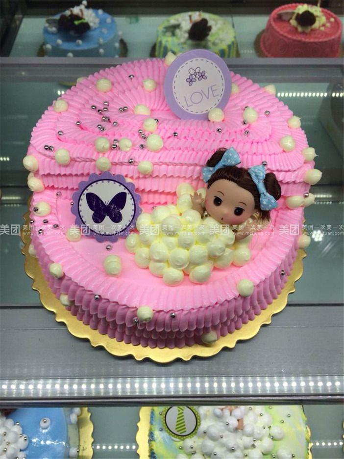 可爱娃娃蛋糕规格:约8英寸