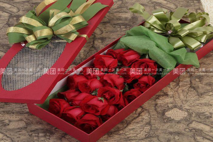玫瑰花 高档礼盒包装