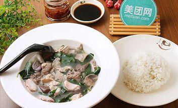 【广州】昌记猪杂汤饭-美团