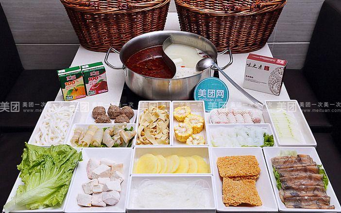 【广州味之素火锅团购】味之素火锅2人餐团购|图片