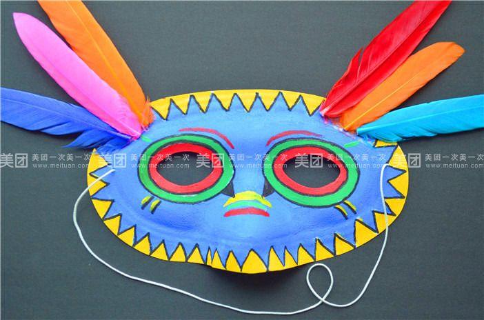 印第安面具
