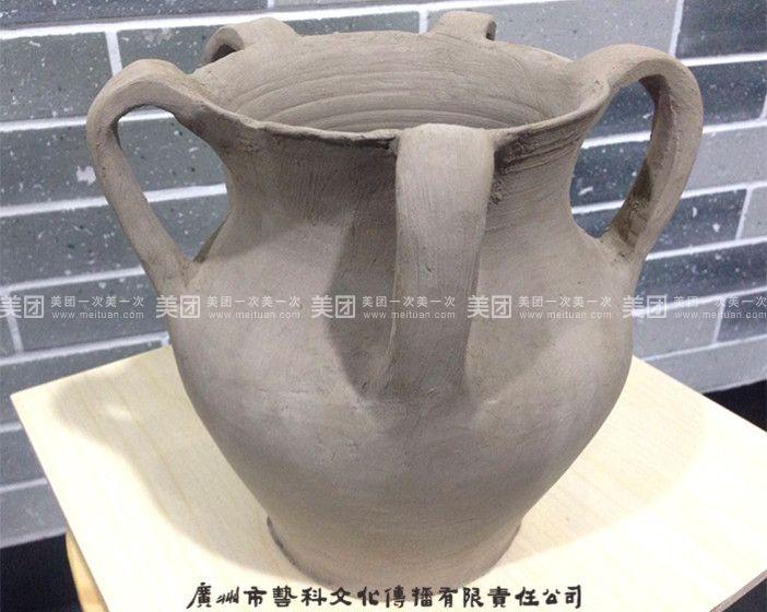 【广州火陶泥工作室团购】火陶泥工作室陶艺拉胚玩陶