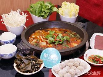鲜花椒石锅鱼(城东路店)