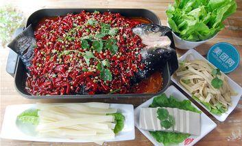 【郑州】非常渔乐烤鱼-美团