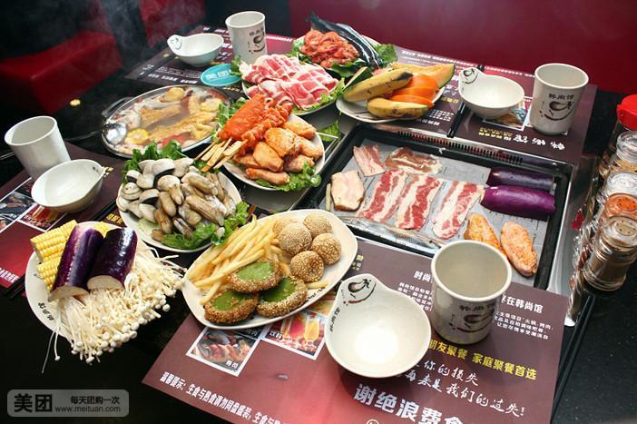 韩尚馆烤肉火锅寿司自助餐厅地址_电话_菜单_人均消费