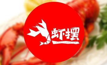 【南京】虾摆龙虾-美团