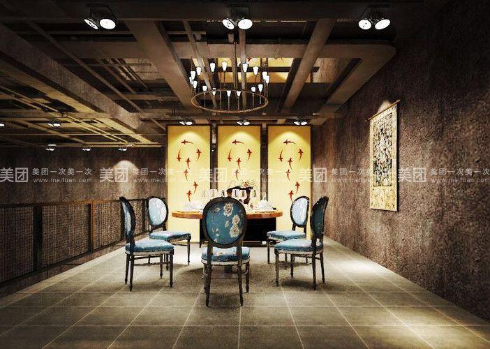 榴莲树泰国美食餐厅