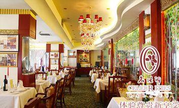 【广州】名仕阁法国餐厅-美团