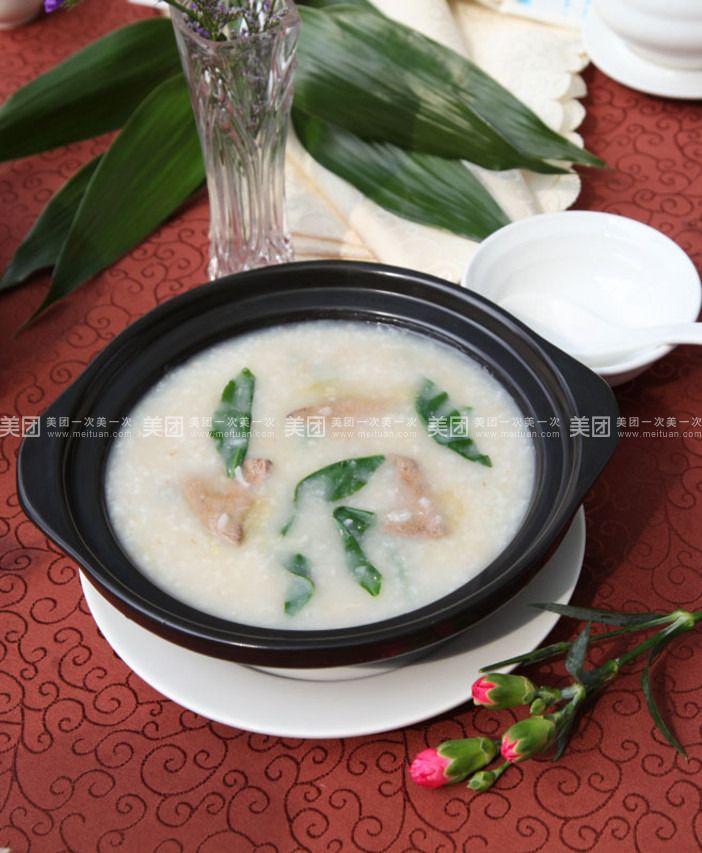 粟米白果猪肚汤