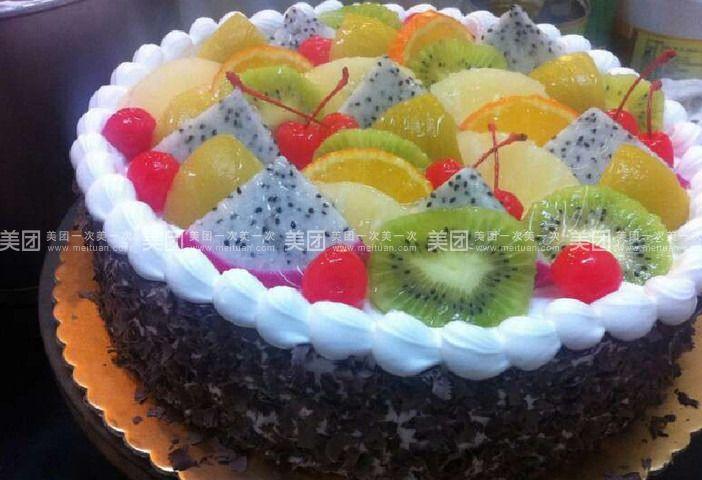 黑森林水果蛋糕