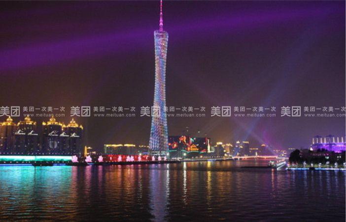 【北京珠江夜游团购】广州塔e区+珠江夜游联游团购