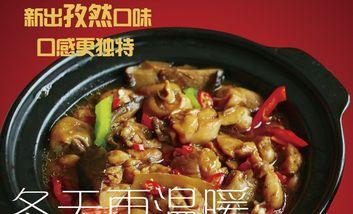 【蚌埠】上吉铺黄焖鸡米饭-美团