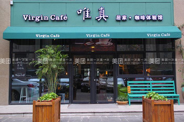 欧式咖啡厅门头