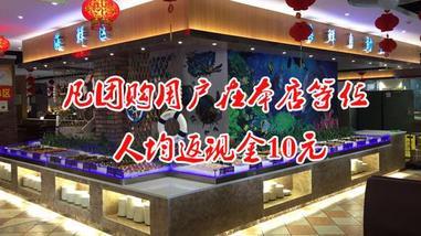 【南京】金滏山海鲜火锅自助烤肉-美团