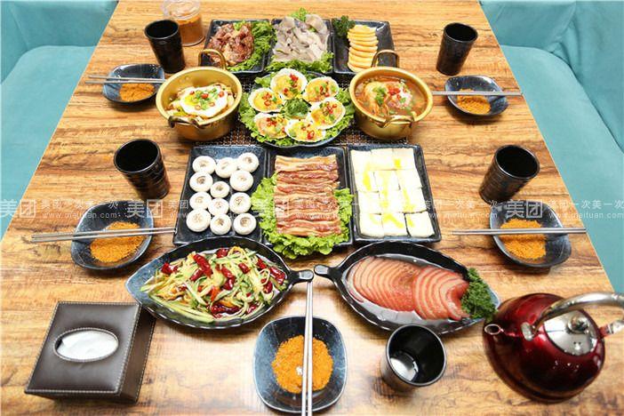 【呼和浩特釜山铁桶海鲜烧烤团购】釜山铁桶海鲜烧烤