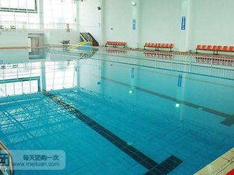 星城国际游泳馆