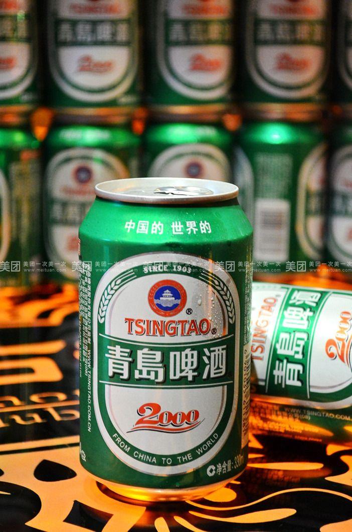 青岛2000罐装啤酒1