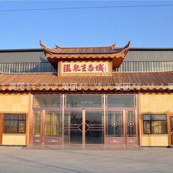 【静海县】西双塘兴龙温泉生态城-美团