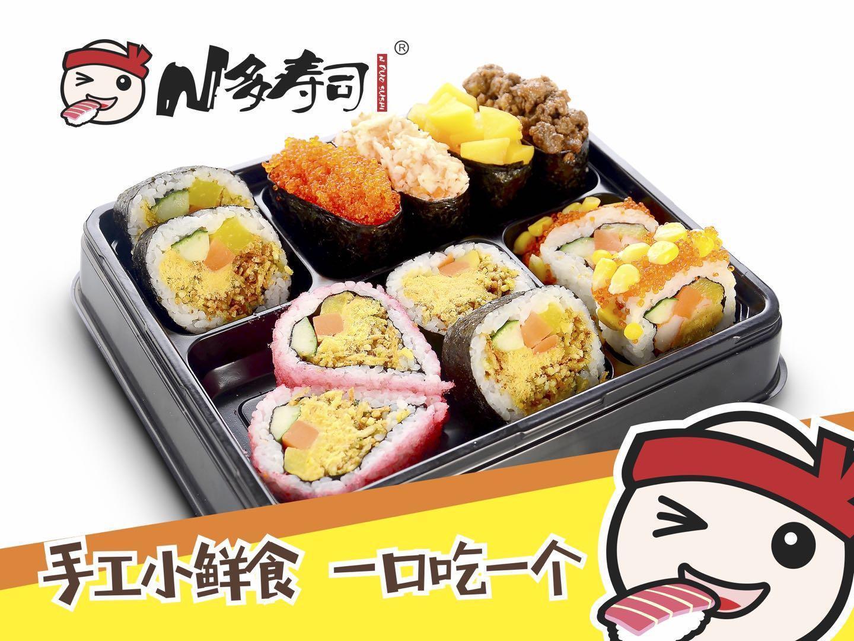 两个人点了一个西式套餐加炒意粉和寿司卷.套餐不推荐,还.