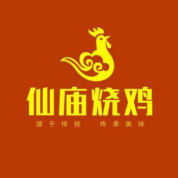 【广州等】大岗仙庙烧鸡-美团