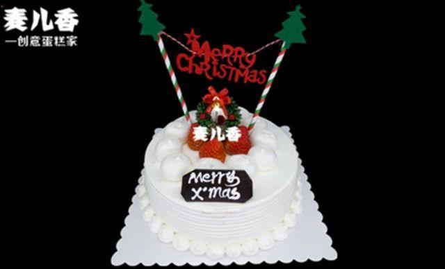 麦儿香蛋糕坊圣诞节蛋糕礼物情侣,仅售158元!价值258元的圣诞节蛋糕礼物情侣1个,约21cm,圆