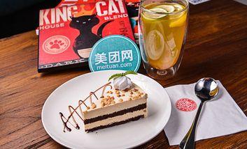【上海】漫猫咖啡-美团