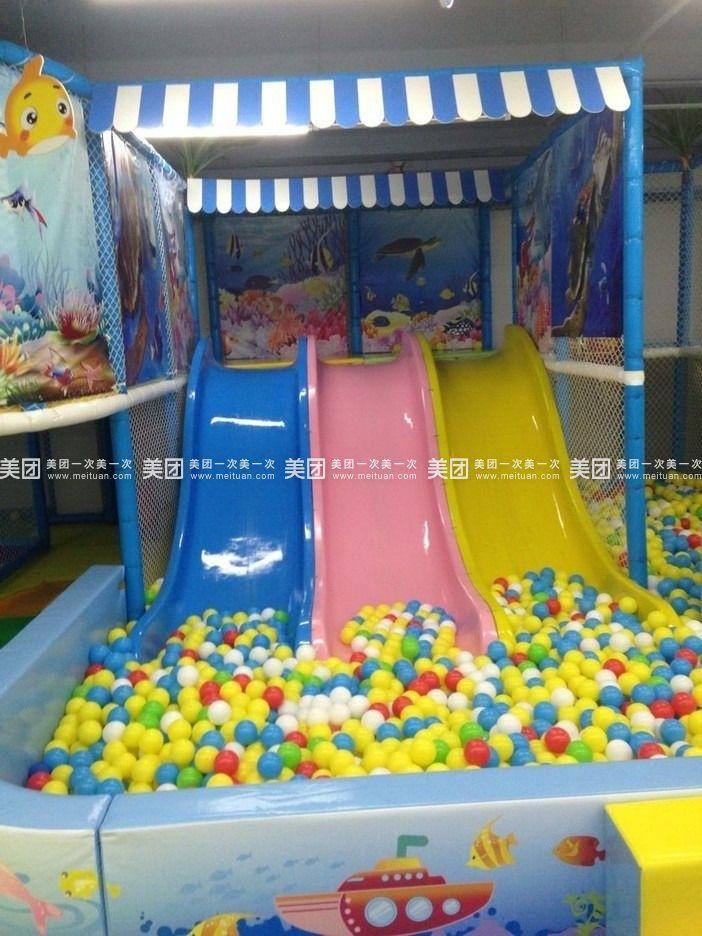 【深圳乐贝儿儿童乐园团购】乐贝儿儿童乐园单次套