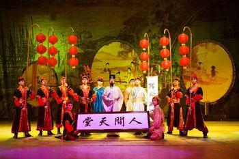 【婺城区】金海岸演艺大舞台贵宾区含茶水(成人票)-美团