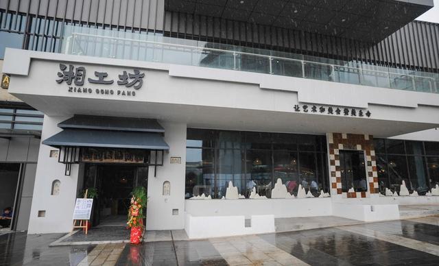 :长沙今日团购:【湘工坊】岁月香锅套餐,建议3-4人使用,提供免费WiFi
