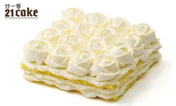 【上海等】21cake廿一客蛋糕-美团