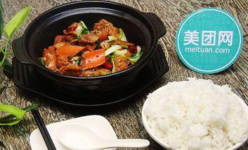 【郴州】黄焖鸡米饭-美团