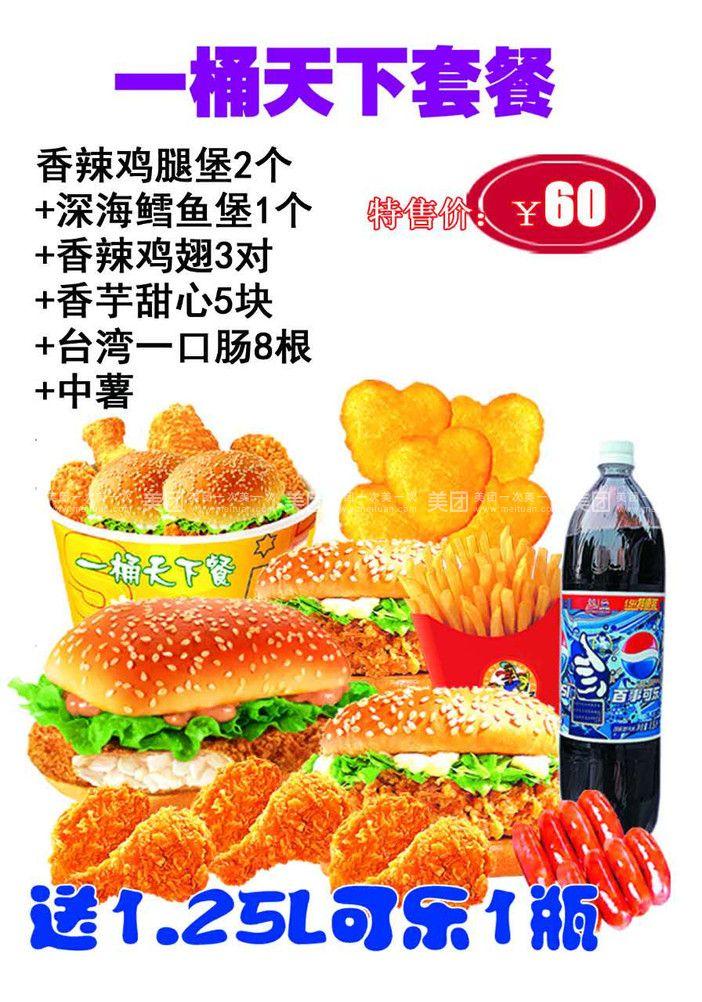 菜品素材 (1)