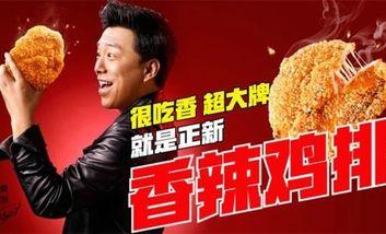 【广州】正新鸡排-美团