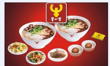 【西安】牛一嘴·中国兰州牛肉拉面-美团