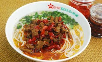 【沈阳】湘津源湖南牛肉粉-美团